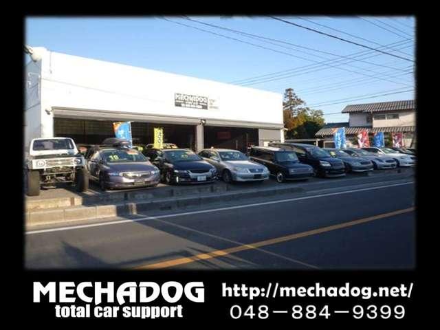 Mecha Dog の店舗画像