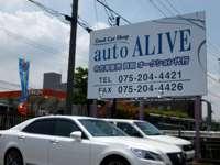 auto ALIVE