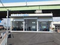 熊沢自動車(有)