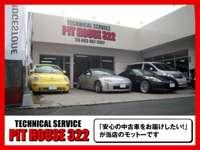 PIT HOUSE 322(テクニカルサービス ピットハウス322)