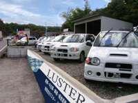 TOTAL CAR PRODUCE LUSTER