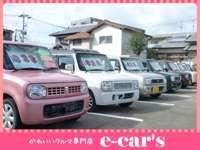 e-car's(イーカーズ)