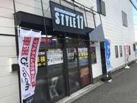 STYLE17