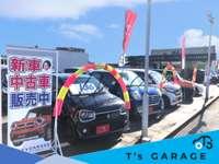 カーセブン浜線バイパス嘉島店
