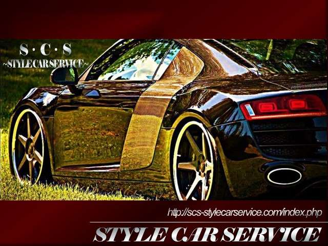 S・C・S STYLE CAR SERVICE の店舗画像