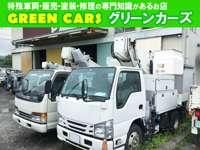 GREEN CARS - グリーンカーズ -