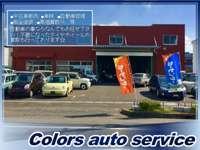 colors auto service