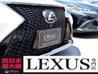 レクサスHS専門店 株式会社OS