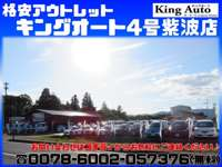 (株)M・K・K キングオート