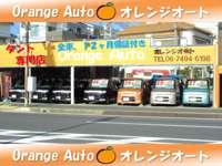 オレンジオート タント専門店