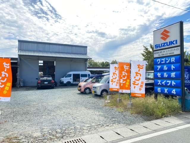 ユーティリティーサービス の店舗画像