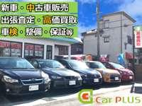 Car PLUS