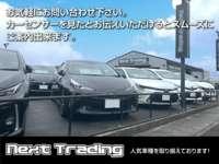株式会社Next Trading -ネクストトレーディング-