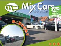 MIX CARS(ミックスカーズ)