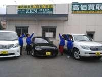 株式会社ZEN
