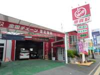 アップル熊本浜線店