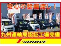 株式会社I's DRIVE