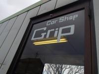 Car Shop Grip -カーショップグリップ-
