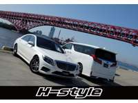 H−style エイチスタイル