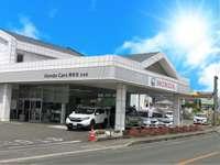 Honda Cars 熊本北