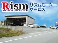 Rism MOTORSERVICE