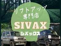 Auto Shop Sivax