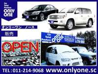 ONLY ONE SAPPORO NORTH