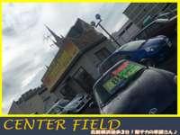 center field