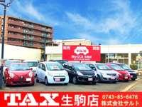 タックス生駒店