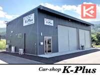 Car-Shop K-Plus