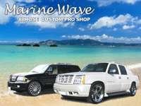 88HOUSE Marine Wave