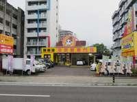 アラジン別府店