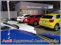 Audi大分
