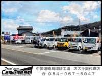Car Crest(カークレスト)