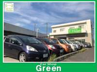 Car Shop Green(カーショップグリーン)