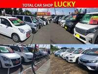 TOTAL CAR SHOP LUCKY
