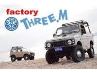 factory three.M(スリーエム)