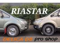 RIASTAR(リアスター)NV350キャラバン専門店