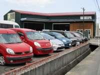 Garage Natchan