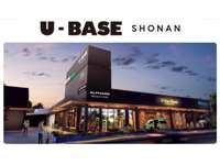 Weins U−BASE湘南/横浜トヨペット(株)