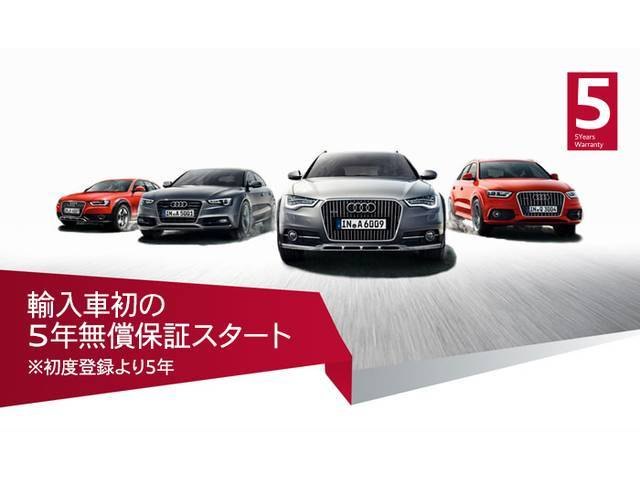 Audi Approved Automobile 横浜青葉  保証 画像1