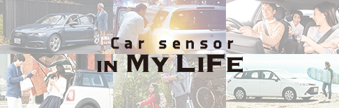 Carsensor IN MY LIFE