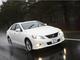 トヨタ マークXは今が買い時! お得の目安は120万円台!